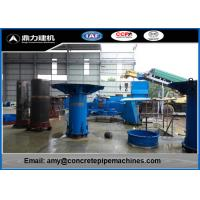 High Mechanization Concrete Pipe Making Machine 12 Months Warranty