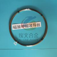 Best magnetostrictive waveguide straight wire in huge stock with size of diameter 0.5mm/0.75mm/0.8mm wholesale