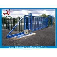 Best Weather Proof Automatic Fence Gate , Sliding Metal Gates Corrosion Protection wholesale