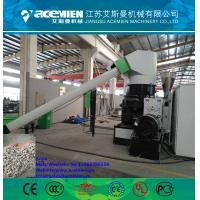 Best Single screw plastic recycling pelletizing making machine for scrap film and bags wholesale