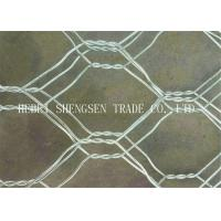 Best Reno Mattress Gabion Wire Mesh Hot Dipped Galvanized 2 x 1 x 1 For Protection wholesale