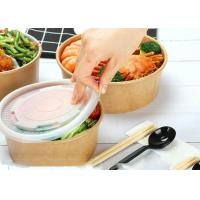 Best 750 Ml Takeaway Disposable Paper Soup Bowls Double PE Coated Flexo Printing wholesale