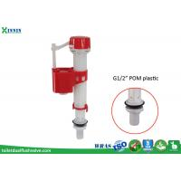 Best Bottom Entry Toilet Tank Fill Valve , Easy To Adjust Working Water Level wholesale