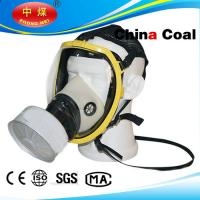 Best Activated Carbon for Gas Mask wholesale