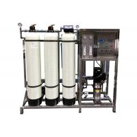 Best 220v FRP Softener Filter Reverse Osmosis Water Purification For Drinking 500LPH wholesale