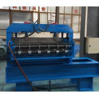 0.3 - 0.8mm Thickness Curving Machine Hydraulic 7.5KW Roofing Sheet Forming Machine