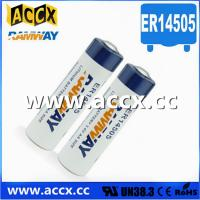 Best aa battery 14500 2700mAh wholesale