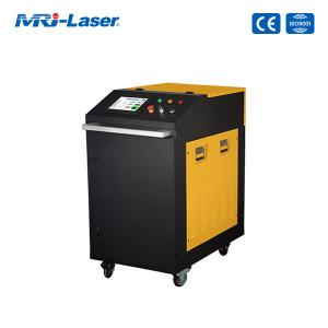 Best 200W Handheld Fiber Laser Cleaning Machine For Rust Removal wholesale