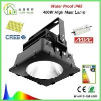 Best 400W Flood Light IP 66 LED High Mast Lighting AC 85 – 277 V ISO9001 wholesale