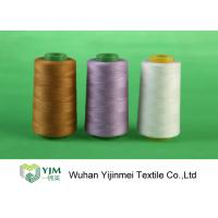 Best Bright Colored Polyester Core Spun Thread for Sewing Machine Abrasion Resistance wholesale