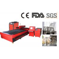Best 3mm Stainless Steel Fiber Laser Cutting Machine High Precision For Metal Sheet wholesale