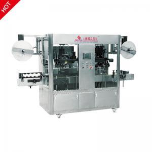 Best High Speed Shrink Wrap Label Machine , Label Applicator Machine For Bottles wholesale