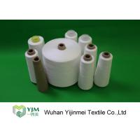 Best 20S /2 30s/2 40s/2 Raw White Yarn / High Tenacity Polyester Yarn For Knitting Usage wholesale