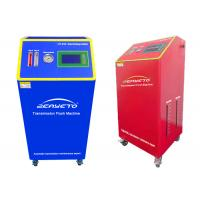 Best Light Weight Transmission Fluid Exchange Machine DC12V Speed Adjustable wholesale