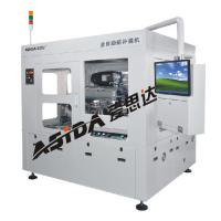 Best Computer Controlled FPC Machine With Mold Punching Stiffener Materials wholesale
