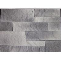 Best Antique Colored Artificial Faux Stone Wall  Tile Glue Material wholesale