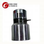 Best High Amplitude Piezoelectric High Power Ultrasonic Transducer 30W wholesale