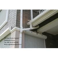 Details Of White 5 2inch 7inch Pvc Rain Gutter System For