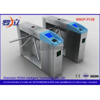 Best Pedestrian Access Half Height Tripod Turnstile With Bar Code Ticket System wholesale