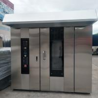 Best Square Shaped Rotary Baking Oven , Commercial Rotary Oven 2100*1600*2500mm wholesale