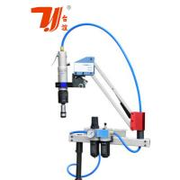 Quality Withe & Blue Penumatic flexible arm tapping machine with tapping range of M3-M16 wholesale