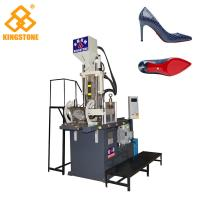Best Vertical Two Stations outsole Making Machine for PVC / TPR / ABS / TR / TPU / SEBS wholesale