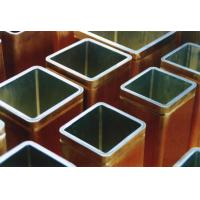 Quality Crystallizer Copper Tube wholesale