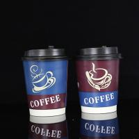 Quality Biodegradable double wall coffee paper cup wholesale