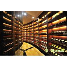 Buy cheap aluminum wine rack from wholesalers