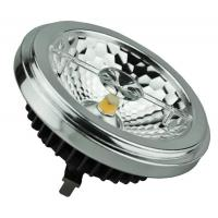 China 15W G53 CREE Chip LED Spot Lamp With Long Lifetime , Round Ceiling Spotlights on sale