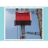 Electric Construction Hoist Single Cage SC120TD Building Material Hoist