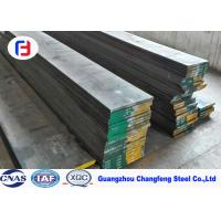 Best S50C Hot Rolled Steel Bar SGS Tested For Making Middle Range Machines wholesale