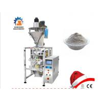 Best Automatic Vffs Barley Flour Packaging Machine With PLC Control wholesale