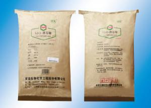Best Moody Certificate GMP Production Facility Food L-Tartaric Acid Supplier In China Acidity Regulator wholesale