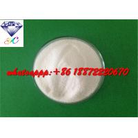 China Tren A Cutting Cycle Steroids Injectable / Oral Trenbolone Acetate CAS 10161-34-9 on sale