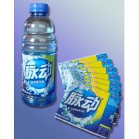 Best High Gloss Personalized Bottle Labels , Printable Water Bottle Labels wholesale