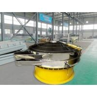 Best High Precision Screening Rotary Vibrating Screen 340MM Dia 1500R / Min wholesale