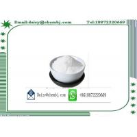 China Pharma Grade 99% Calcium Pyruvate For Fat Loss CAS: 52009-14-0 on sale