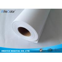 Best 260 Gram Inkjet Matte Polyester Canvas Rolls , Pure Polyester Canvas for Pigment Ink Printing wholesale