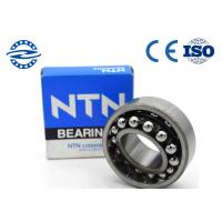 Best 1029 ETN9 Self Aligning Ball Bearing / Spherical Ball Bearing For Low Speed Motor wholesale