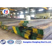 Best Annealed Special 1.2083 Tool Steel Corrosion Resistant Flat Bar Low Impurity Content wholesale