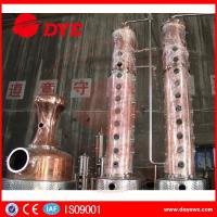Best Industrial Copper Distillation Equipment Copper Distiller Electric Hearting wholesale