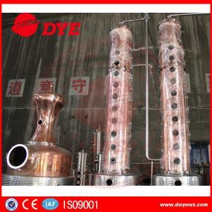 Best Pretty Design Vodka Whiskey Alcohol Distillery Machine 100L-5000L wholesale