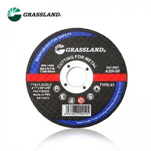 Best T42 115X3.0X22.2mm Depressed Center Abrasive Inox Grinding Discs wholesale