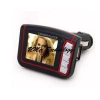 Best Car MP4 Player 1.7 LCD Car MP4 MP3 Player with USB FM Transmitter Car music Player wholesale