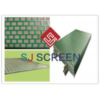 Best 2000 48- 30 PWP Steel Frame Screen / Oil Filter Vibrating Screen 2-3 Layers wholesale