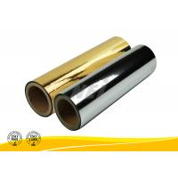 Quality High Performance Gold Silver Polyester Film Multiple Extrusion Processing wholesale