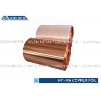 18u * 600mm Sort Temper RA Copper Foil sheet roll for Tape , copper shielding Foil