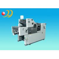 Best Dry Offset Printing Machine Single Color With Converter Speed Adjustment wholesale