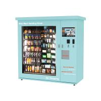 Quality Juice Milk Vitamins Skin Care Cream Water Vending Machine With Advanced Elevator wholesale